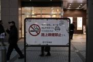 äh? rauchen macht löcher in den kopf?