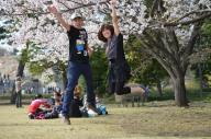 #Hanami #Jumping