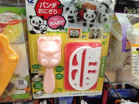panda-bastel-set