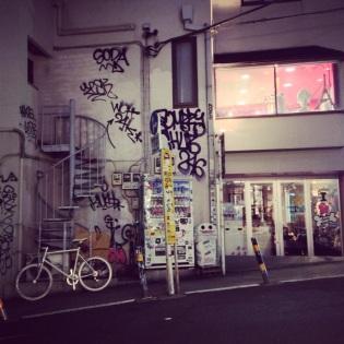 Bunte Ecken in Harajuku