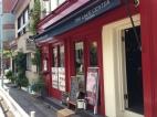 The Lace Center - Harajuku