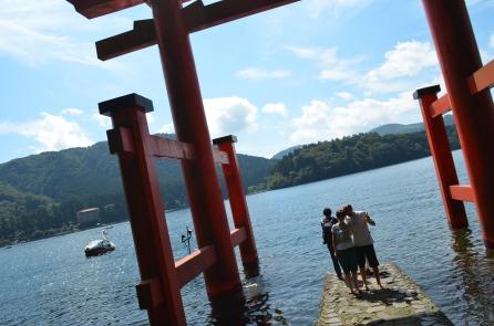 Lake Ashinoke