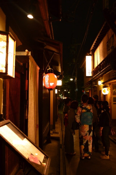 kyoto by night