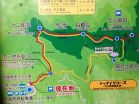 Mt Amagi