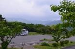 Camping Kyushu