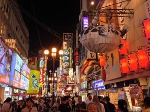 Dotonbori - Osaka