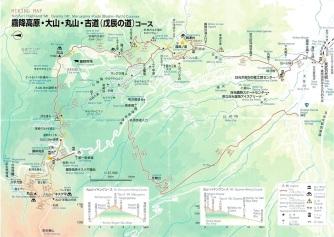 MTB & Hiking Trails in Nikko Kirifuri Highlands