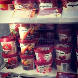 tomato ice cream??