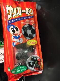 Rice soccer ball nori