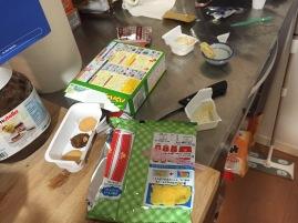 Mini food in process