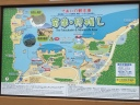 What to do in South-West Shikoku